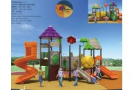 Clearance Outdoor Play