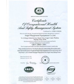 Environmental Certification of play equipment