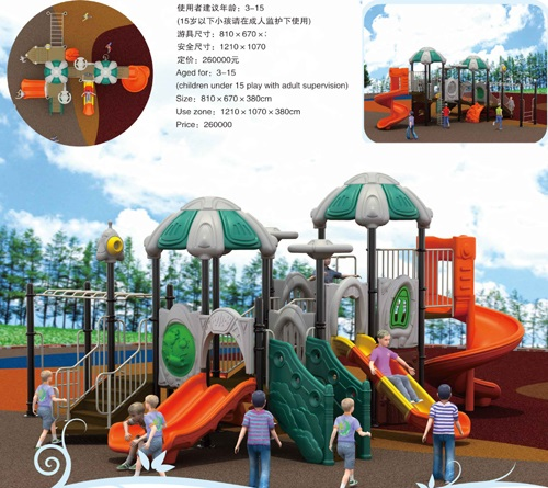 Residential Playground Equipment