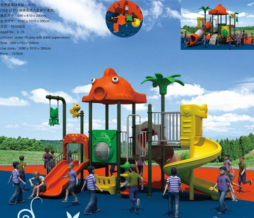 Kids Playground Punta Pacifica