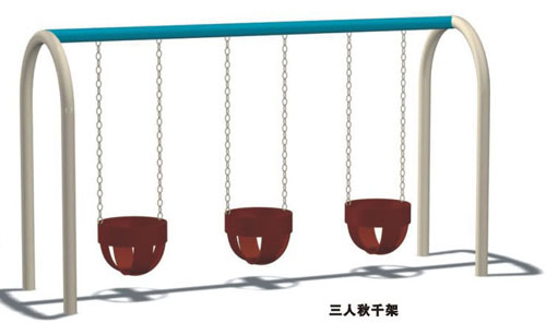 Home Swing Set