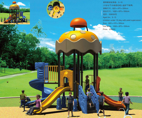 Playground Equipment For