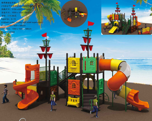 Playground Equipment Saskatchewan