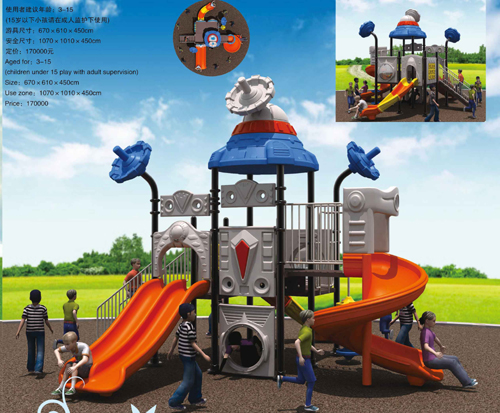 Outdoor play sets