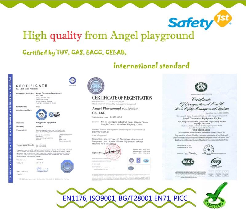 outdoor play equipment- certification