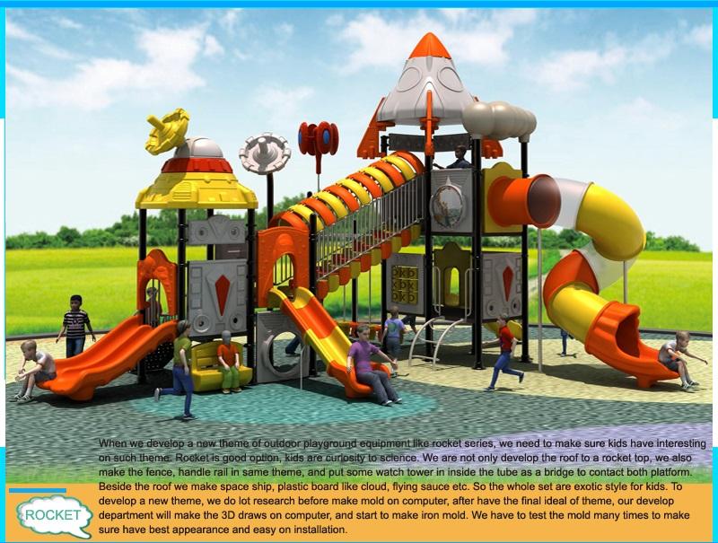 School playground supplier