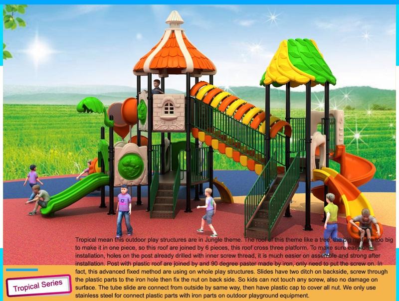 Kid playground supplier
