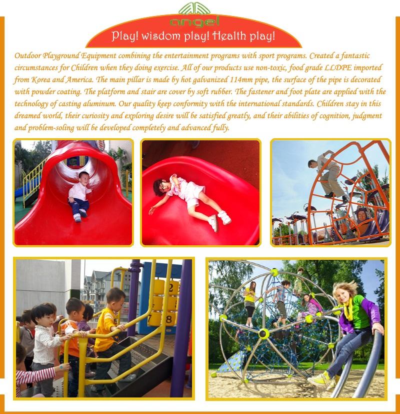Children playground equipment