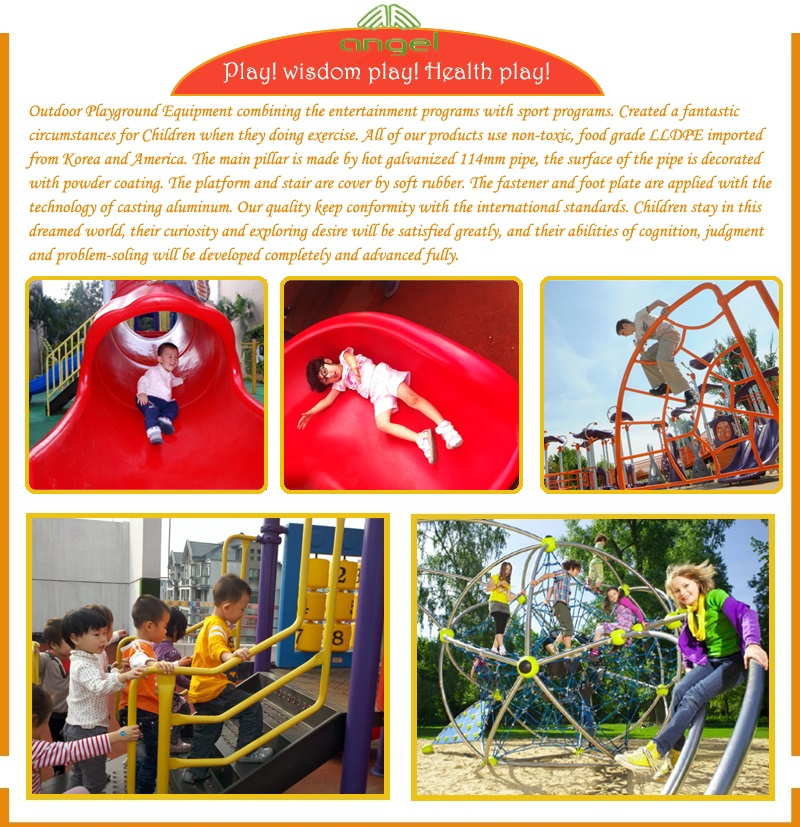flexibili playground equipment