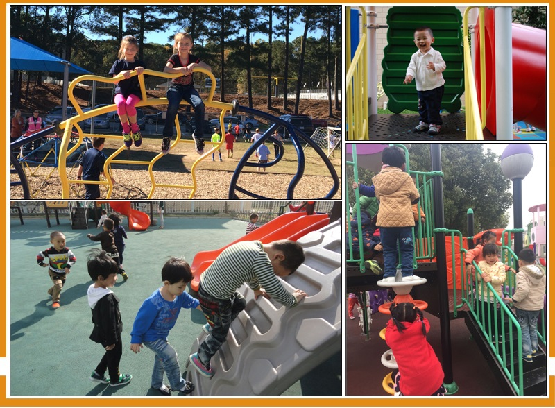 playground equipment exhibitions