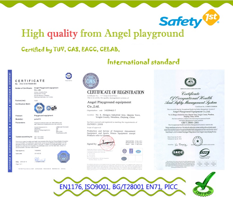 outdoor play equipment - certification