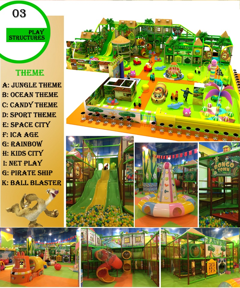 jungle theme kids playground equipment