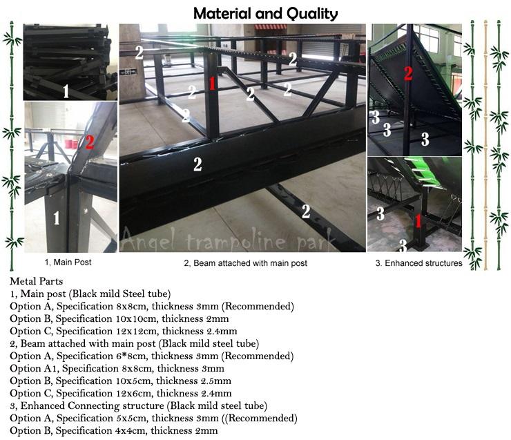 trampoline prices